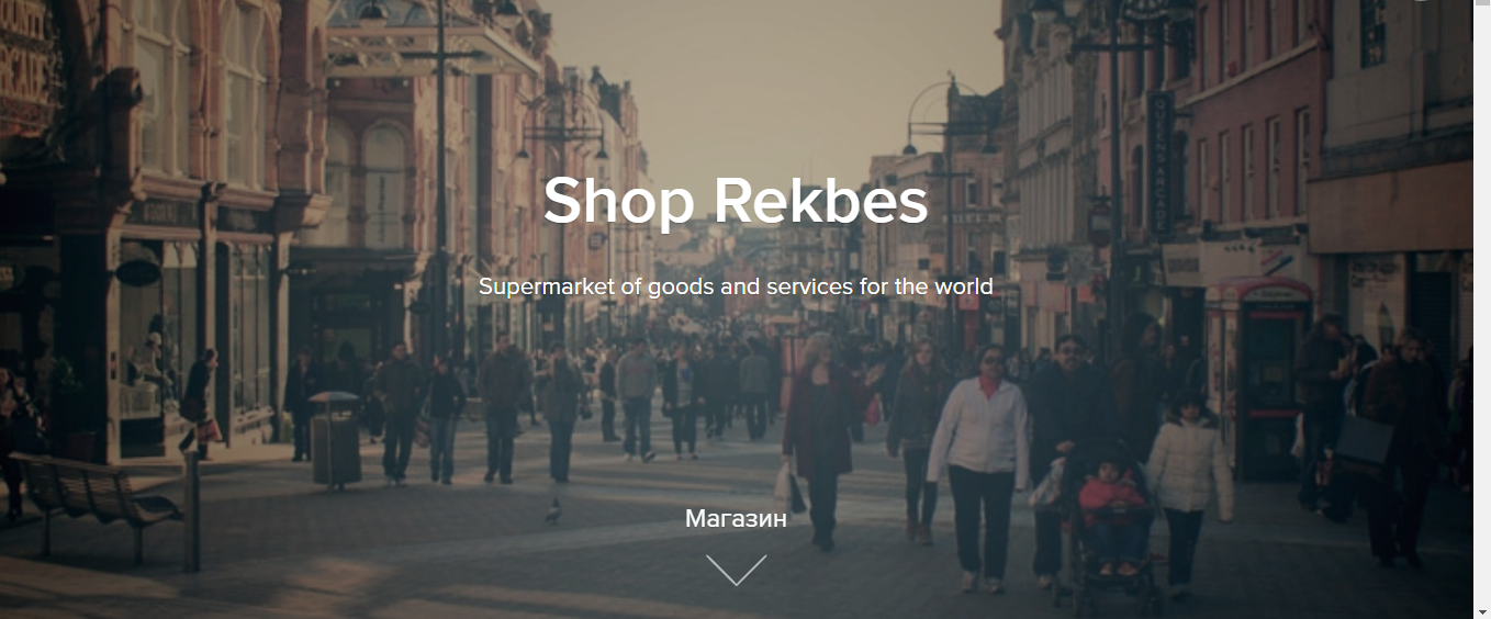 Rekbes.com - advanced products and services to the world.