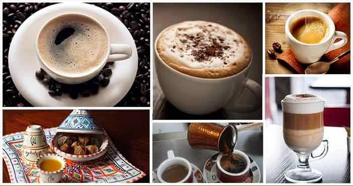اشهر انواع القهوة