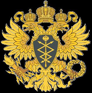 Двуглавый орёл на логотипе ФАПСИ фото