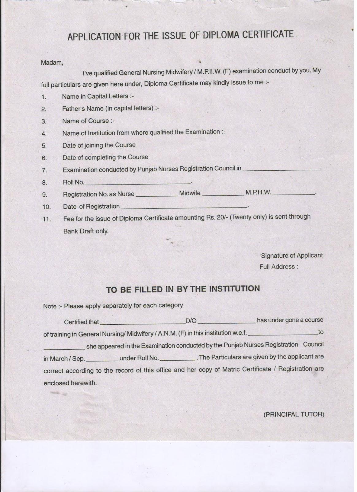 Nurse HOW How to do Punjab Nursing Council Registration PNRC