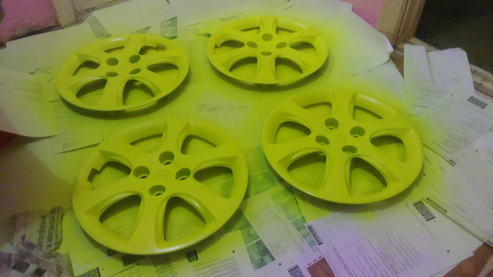 Как покрасить колесные колпаки своими руками 26