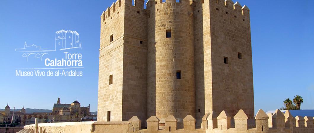 La Tour de la Calahorra à Cordoue, siège de la Fondation créée par Roger Garaudy