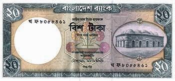 বাংলাদেশী বিশ টাকার নোট, taka, bangladesh taka,