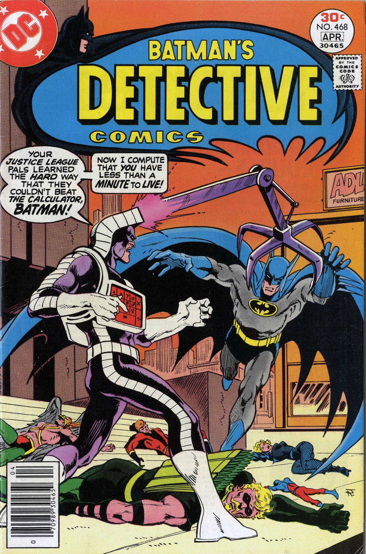 Detective Comics (1937) 468 Page 1