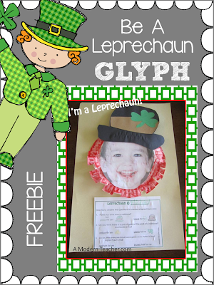 Leprechaun Glyph freebie from www.amodernteacher.com