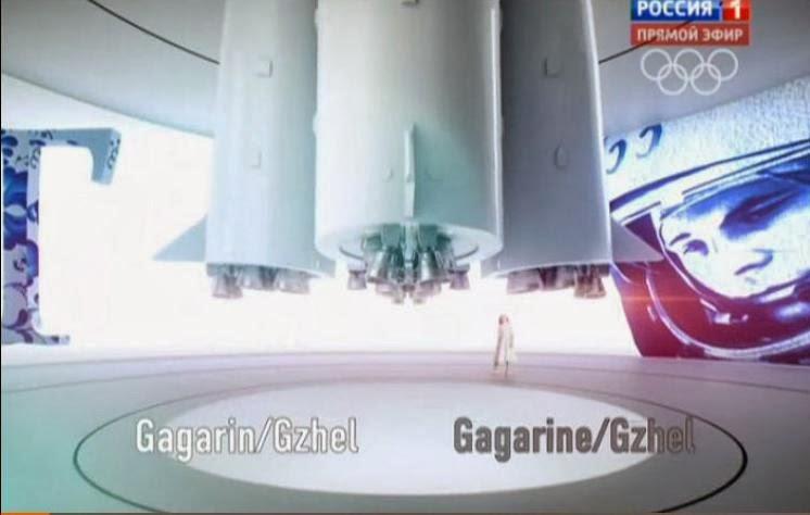 Гагарин застолбил себе эту букву навсегда