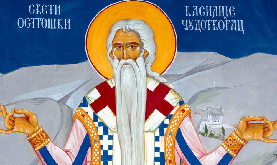 Радуј се, Василије Свети, похвало рода нашег!