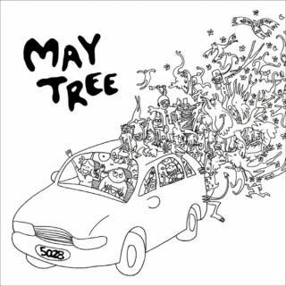 Maytree (메이트리) - 5028