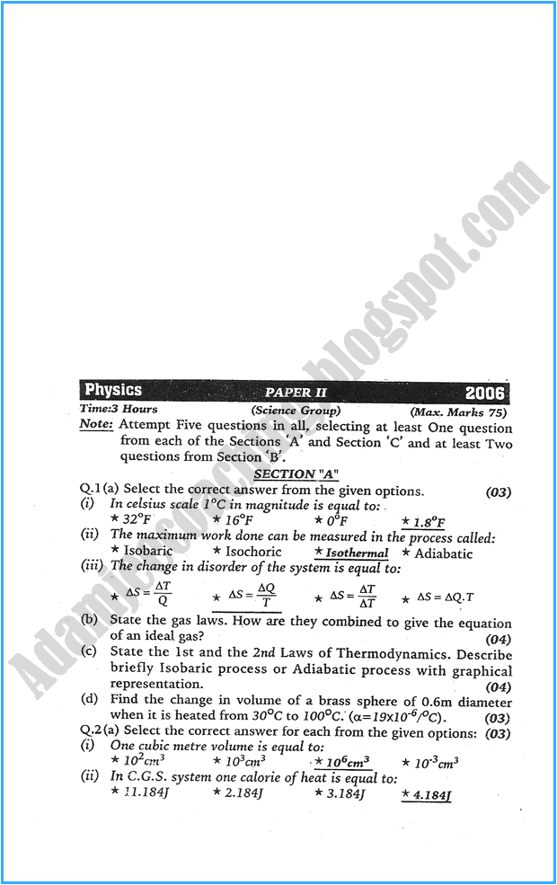 xii-physics-past-year-paper-2006