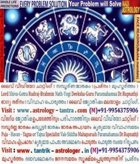 jathakam match making marriage Marriage compatibility is an important thing we have to consider when engaging to a new relation marriage compatibility report jathakam horoscope samples.