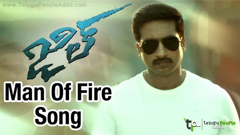 Man of Fire Full Video Song Jil Movie