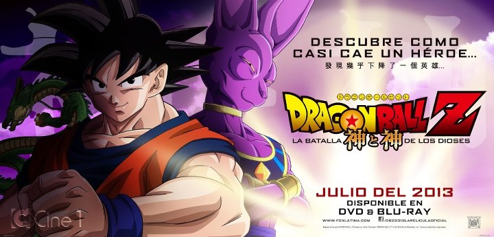Dragon+ball+Z+The+Battle+of+Gods Dragon ball Z The Battle of Gods