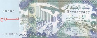 2000 Dinars