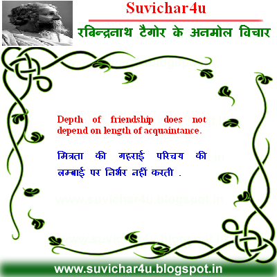 Suvichar In English With Hindi Meaning Image Gallery Hcpr