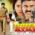 Prashasan (2015) Bhojpuri Movie Trailer