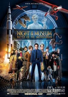 Night At The Museum 2 คืนมหัศจรรย์พิพิทธภัณฑ์ มันส์ทะลุโลก 2 - ดูหนังออนไลน์ | หนัง HD | หนังมาสเตอร์ | ดูหนังฟรี เด็กซ่าดอทคอม
