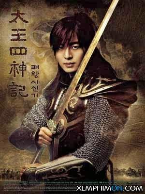 Thái Vương Tứ Thần Kí