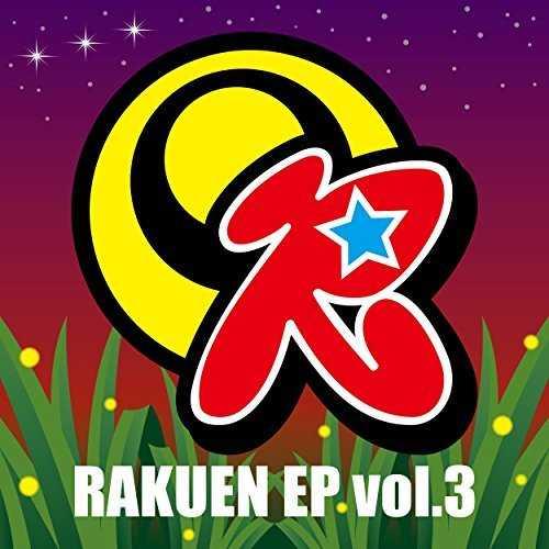 [MUSIC] ORIONBEATS – RAKUEN EP vol. 3 (2014.10.22/MP3/RAR)