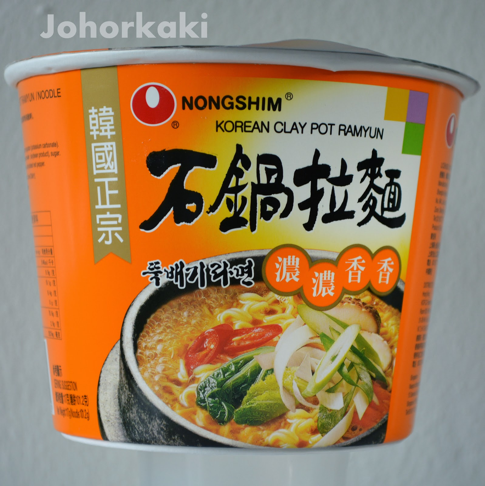 comparation study of instant noodle nong Instant noodles are delicious, cheap, and easy prepare this combination of traits make instant noodles a seemingly perfect solution for college students' there is no doubt that instant noodle is a fascinating food science innovation health-wise, instant noodles are certainly safe to eat, but if you.