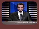- برنامج الطبعة الأولى مع أحمد المسلمانى -حلقة يوم الإثنين 30-5-2016