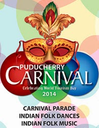 Puducherry Carnival 2014