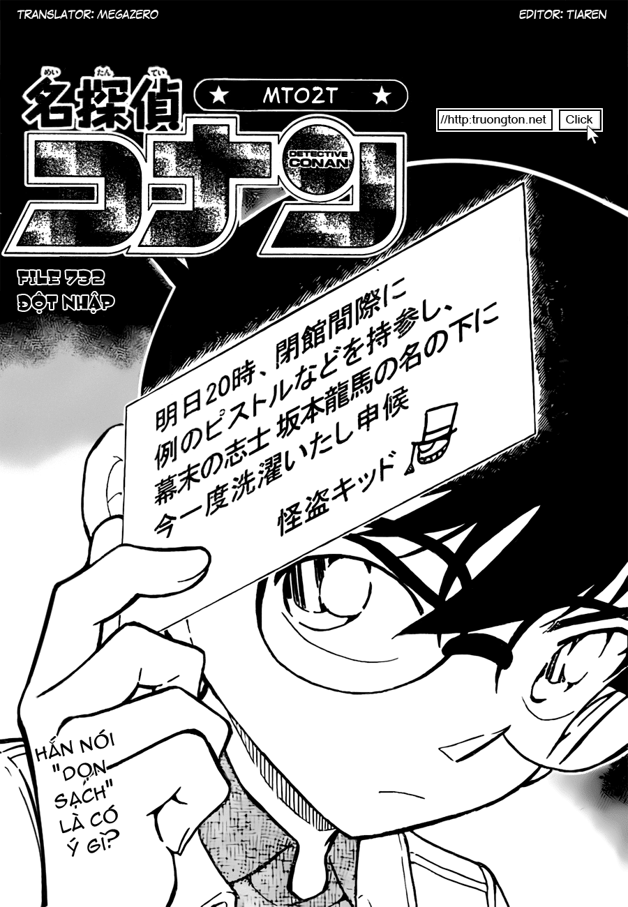 Detective Conan - Thám Tử Lừng Danh Conan chap 732 page 1 - IZTruyenTranh.com