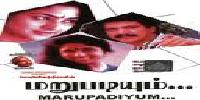 Watch Marupadiyum Tamil Movie Online