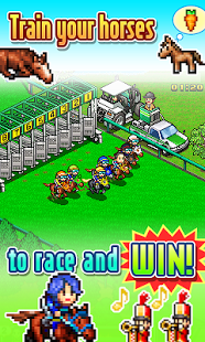 Pocket Stables Android Apk
