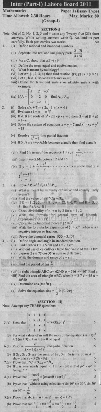 Inter Part I Mathematics Subjective Paper I Group I Lahore Board 2011