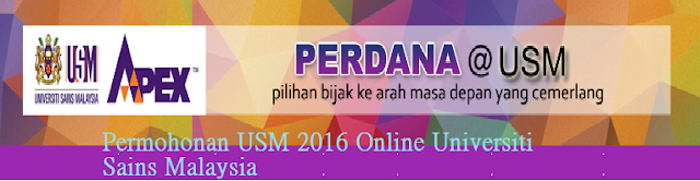 Permohonan USM 2016/ 2017 Online