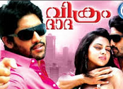 Vikram Dadha 2014 Malayalam Dubbed Movie Watch Online