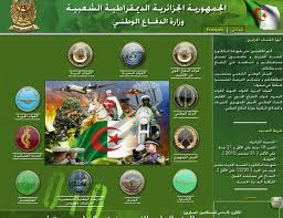 الجيش الوطني الشعبي الجزائري