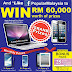 "Popular ""Spend & Win"" 1 Malaysia Book Voucher Contest"