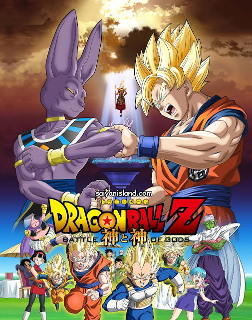 Dragon Ball Z Battle of Gods 2013 Animation Full Watch Movie Online