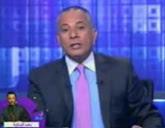 - برنامج على مسئوليتى أحمد موسى - حلقة يوم السبت 4-7-2015