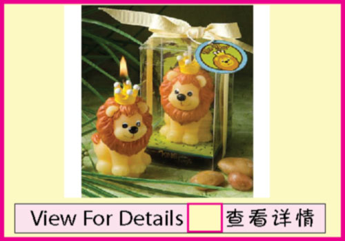 King Of Jungle Candle