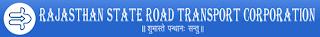 RSRTC Driver Recruitment 2013