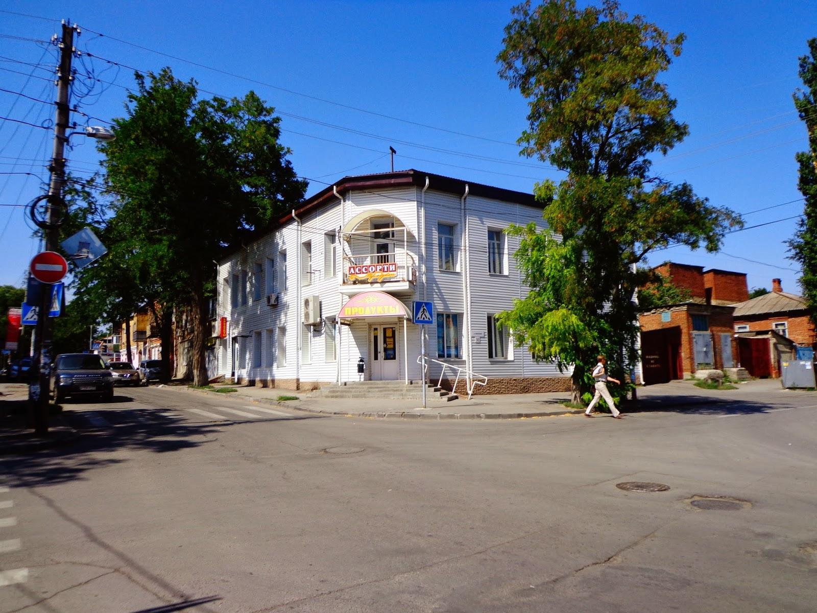 Халтуринский-Малюгина