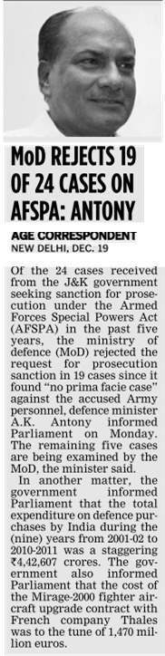 AFSPA: The Armed Forces Special Powers Act
