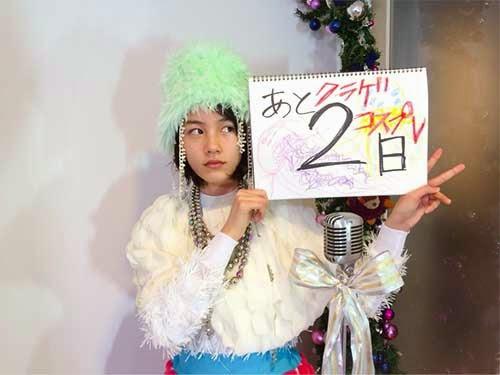 07' Nounen 能年玲奈オフィシャルブログ クリスマス!
