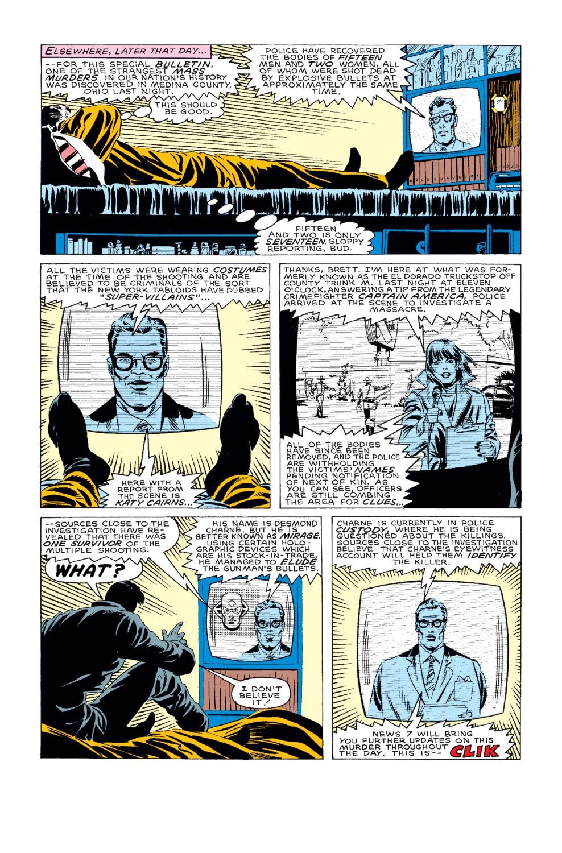 Captain America (1968) Issue #320 #248 - English 15