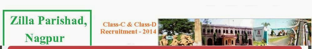 Zilla Parishad Nagpur Recruitment 2014
