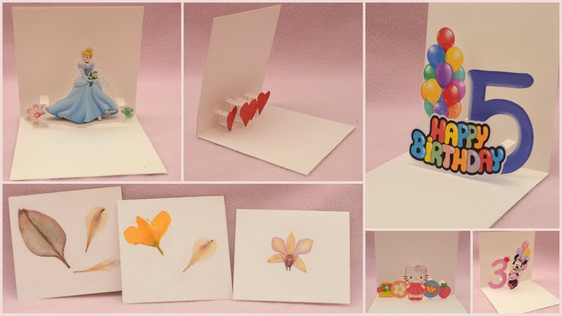 Made in mommyland make your own greeting cards pop up cards and even as a kid i used to love pop up cards and big sister had so much fun choosing the various pop up elements and helping me glue the cards together and m4hsunfo