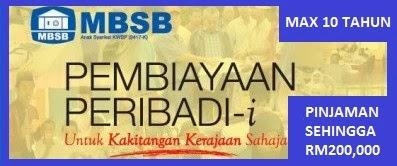PINJAMAN PERIBADI MBSB 2014