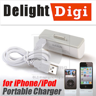 2800mAh Power Bank Backup Battery Charger USB Cable iPod iPhone 3G 4G 2G