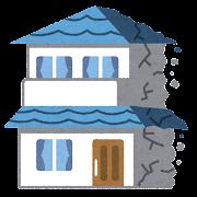 欠陥住宅のイラスト