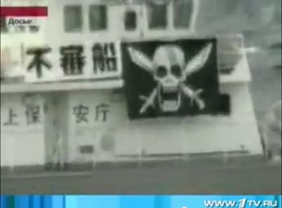 Kelompok Bajak Laut Akagami Shanks benar-benar ada di dunia nyata lho?!