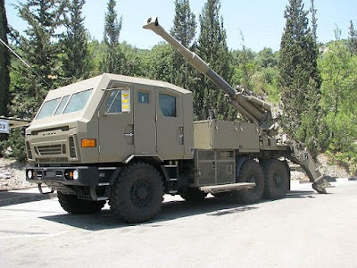ATMOS 155mm self-propelled howitzer