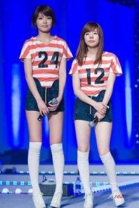 Sunny 'SNSD' - www.jurukunci.net