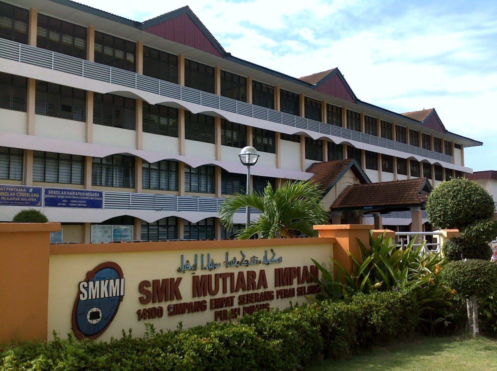 Sekolah Sukan Negeri Pulau Pinang